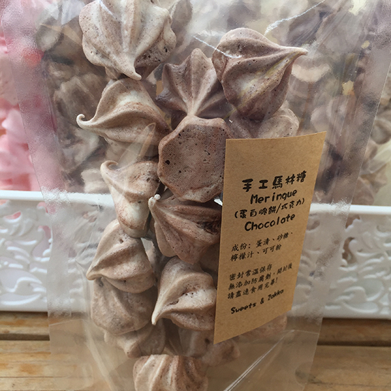 Sweets and Zakka 馬林糖(巧克力) 01