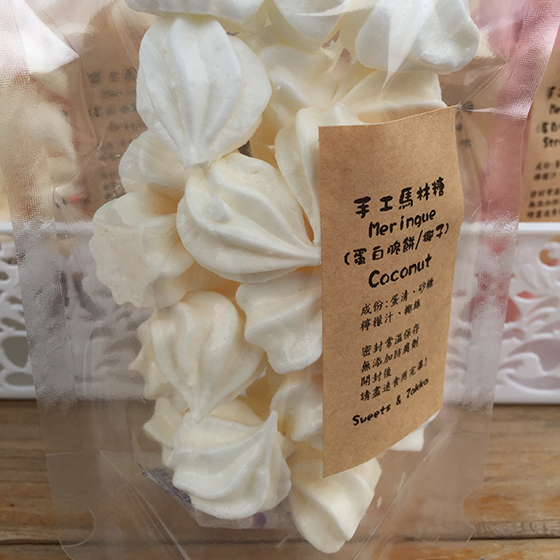 Sweets and Zakka Coconut Meringue 01