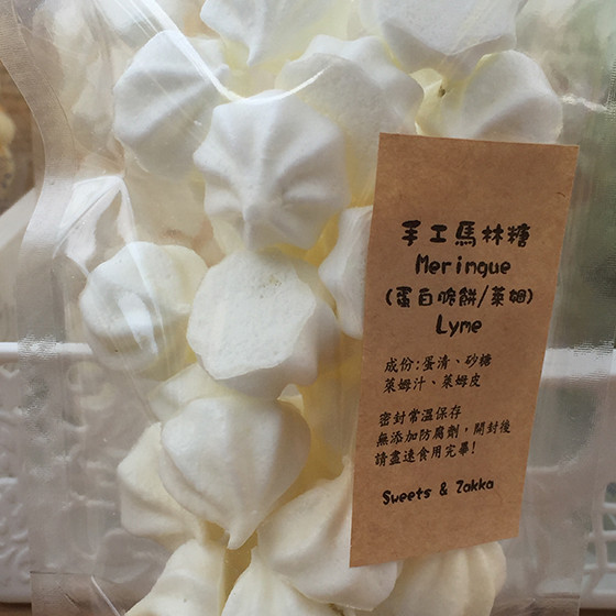 Sweets and Zakka 馬林糖(萊姆) 01