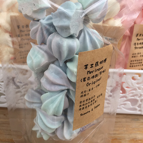 Sweets and Zakka 馬林糖(原味) 02