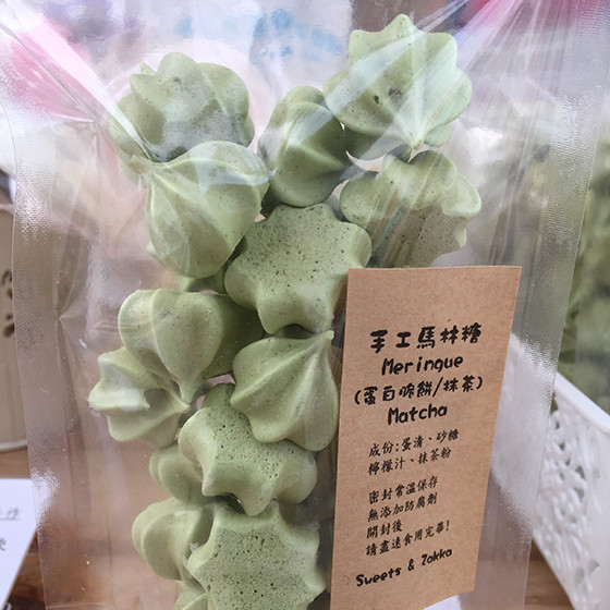 Sweets and Zakka Green Tea Meringue 02