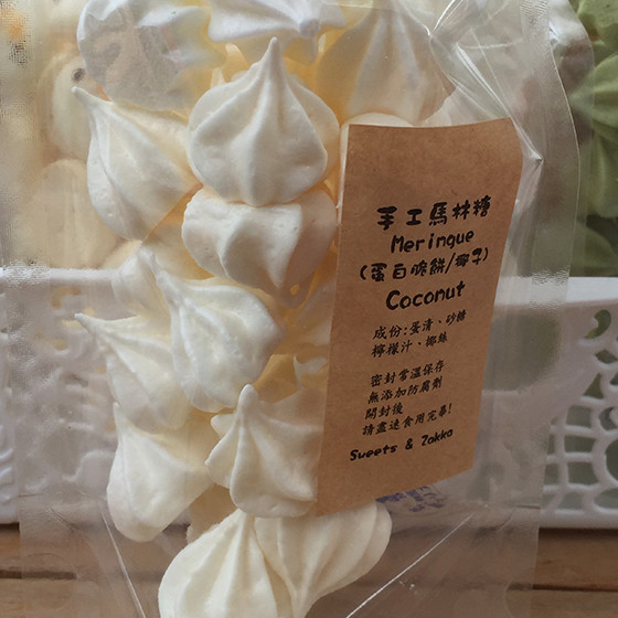 Sweets and Zakka Coconut Meringue 02