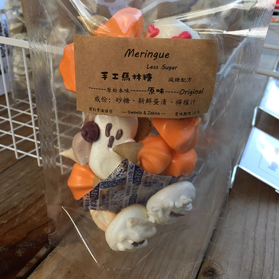 Sweets and Zakka Halloween Meringue 02