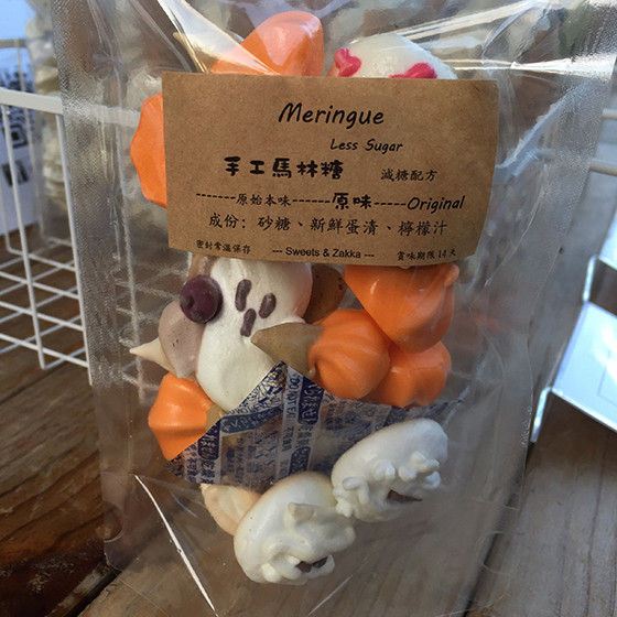 Sweets and Zakka Halloween Meringue 01